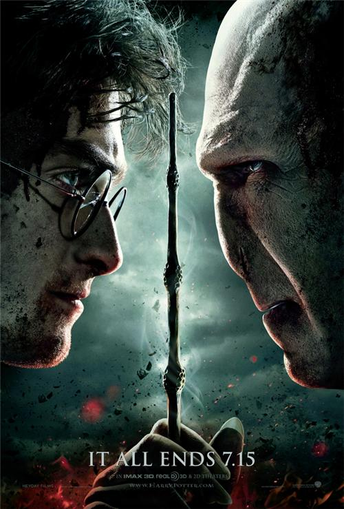 harry potter 7 dvd release date. harry potter 7 dvd release date. harry potter 7 part 1 dvd